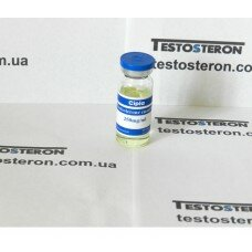 Тестостерон пропионат Cipla 100 мг/10 мл