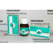 Кломид JW 50 мг/50 таб