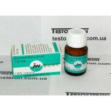 Оксандролон JW 10 мг/100 таб