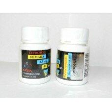 Летрозол (Letrozol) 25мг/50 таб
