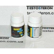 Оксандролон Kaspa 10 мг/100 таб
